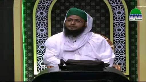 Dar Ul Ifta Ahlesunnat Ep 905 - Mutafarriq Masail