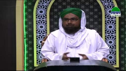 Dar Ul Ifta Ahlesunnat Ep 906 - Mutafarriq Masail