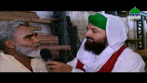 Mehnat Kashun Ka Ramadan Ep 09 - Lakri Ka Kaam Karnay Walay Islami Bhai