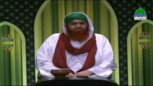 Misali Muashra Ep 13 - Misali Shohar