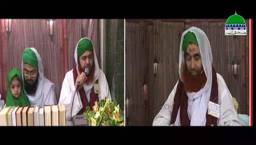 Beparda Aurat Musalman Honay Aaye To Kia Musalman Karwaya Jaye Ga?