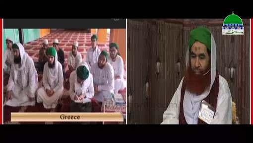 Kia Madani Channel Kay Sath Aftari Karna Zaroori Hai?