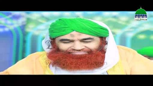 Madani Atiyaat Kay Mutaliq Ameer e Ahlesunnat Ka Paigham