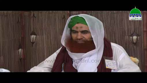 Namaz Ka Fidiya Hai?
