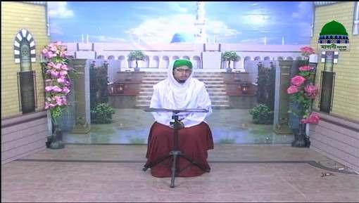 Ashra E Maghfirat Ep 02 - Bangla