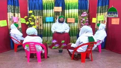 Aiye Dua Seekhain Ep 06 - Bangla