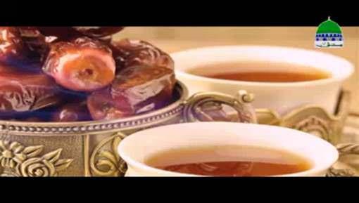 Maah e Ramadan Aur Jannat Ki Nematain