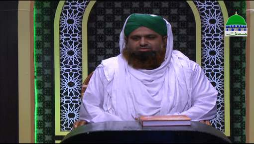 Dar Ul Ifta Ahlesunnat Ep 908 - Mutafarriq Masail