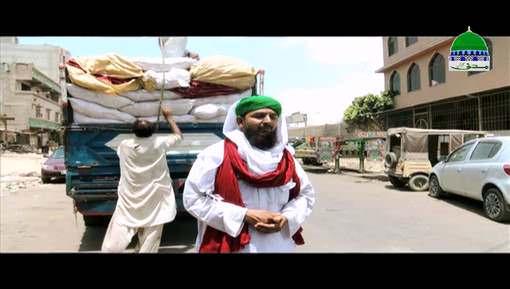 Mehnat Kashun Ka Ramadan Ep 13 - Truck Adda Par Kaam Karnay Walay Islami Bhai