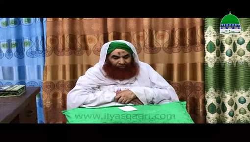 Usama Bin Shahid Raheem Ki Taraf Say Tohfa Milnay Par Shukriya