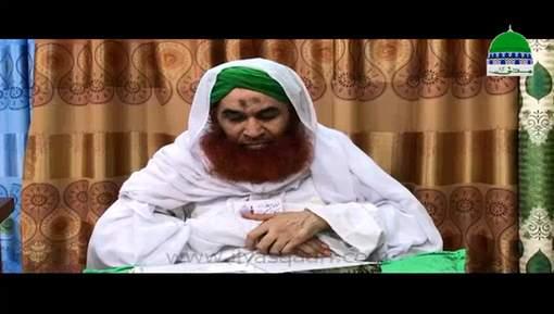 Muhammad Ishaq Attari Ki Taraf Say Tohfa Milnay Par Shukriya