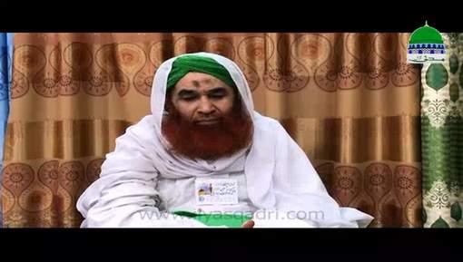 Fazal e Kabeer Say Walid Aur Behn Kay Inteqal Par Taziyat