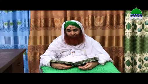 Enayat ur Rahman Attari Say Un Kay Betay Kay Inteqal Par Taziyat