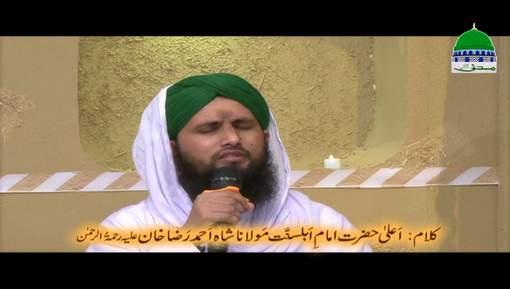 Tumharay Zaray Kay Par To Sitar Hai Falak