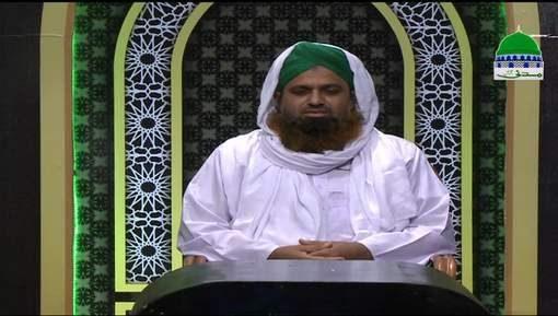 Dar Ul Ifta Ahlesunnat Ep 909 - Itikaf Kay Mutafarriq Masail