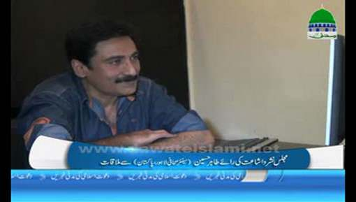 مجلس نشرو اشاعت کی سینیئر صحافی رائےطاہر حسین سے ملاقات