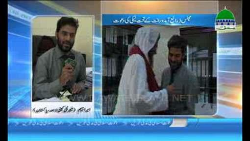 مجلس ذرائع آمد و رفت کے تحت کار کمپنی مرکز الاولیا لاہور میں نیکی کی دعوت