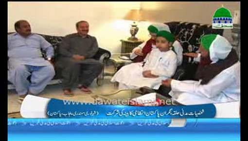 شخصیات مدنی حلقہ سمندری پاکستان نگران پاک کابینہ کی شرکت