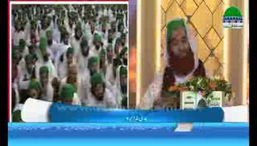 مدنی مذاکرہ امیر اہلسنت دامت برکاتہم العالیہ کے مدنی اسلامی بھائیوں کو مدنی پھول