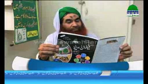 Haji Abdul Sattar Kay Inteqal Par Lawahiqeen Say Taziyat