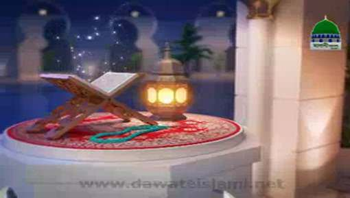 Ramadan ALLAH Ka Mehman 1438H Ep 16 - Masjidain Khushbodar Rakhain - Bangla