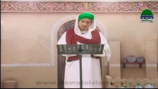 Sunnaton Bhara Bayan 22 Ramadan 1438H Ep 20 - Hamara Buzurgan e Deen