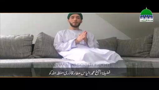 برقية تهنئة من الشام بمناسبة ذكرى ميلاد أمير أهل السنة