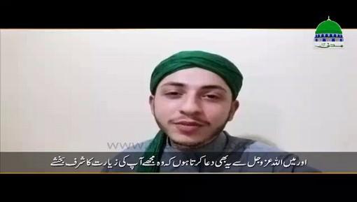 تهنئة بمناسبة ميلاد أمير أهل السنة من محمد نور