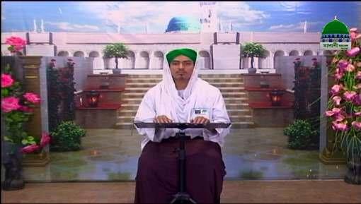 Ashara e Jahannam Say Azadi Ep 02 - Bangla