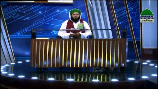 Ham Kahan Ja Rahay Hain Ep 07