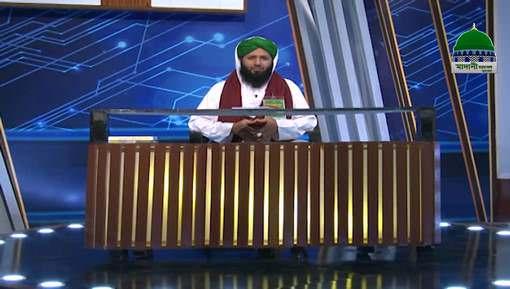 Ham Kahan Ja Rahay Hain Ep 08 - Tilawat e Quran Aur Ham