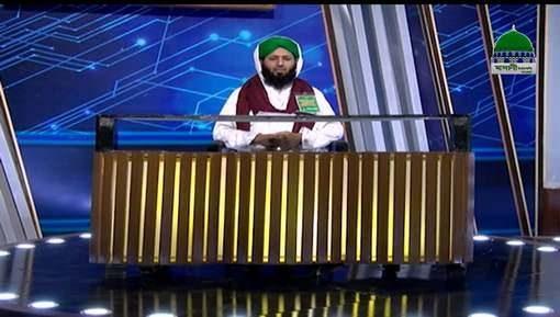 Ham Kahan Ja Rahay Hain Ep 09 - Mafi Aur Hum