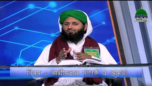 Ham Kahan Ja Rahay Hain Ep 10 - Rishtaydar Aur Ham