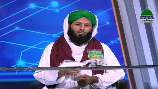 Ham Kahan Ja Rahay Hain Ep 11 - Zakat Aur Ham