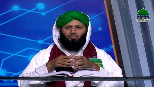 Ham Kahan Ja Rahay Hain Ep 12 - Ghareebi Aur Ham