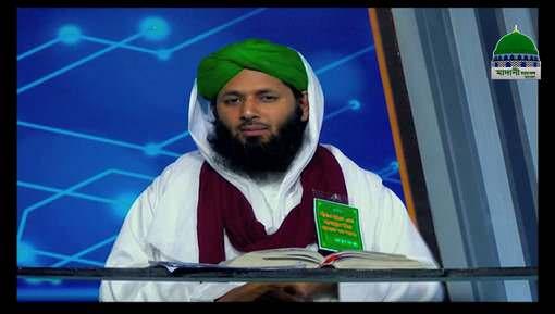 Ham Kahan Ja Rahay Hain Ep 14 - Karobar Aur Ham