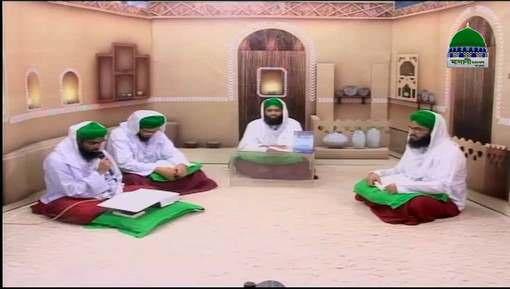 Ramadan ALLAH Ka Mehman 1438H Ep 15 - Riyakari