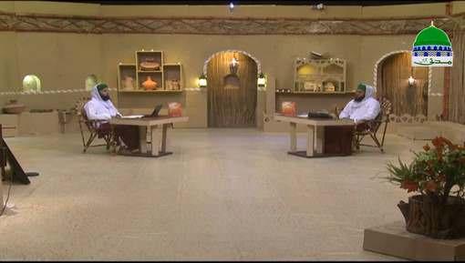 دارالافتاء اہلسنت قسط 911 - زکٰوۃ کےمتفرق مسائل