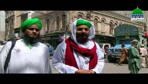 Mehnat Kashun Ka Ramadan Ep 16 - Anaj Mandi Kay Mehnat Kash Islami Bhai