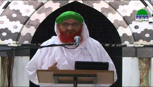 Iman Ki Shakhain Ep 276 - Zikr e Sher e Khuda کرّم اللہ تعالٰی وجہہ الکریم