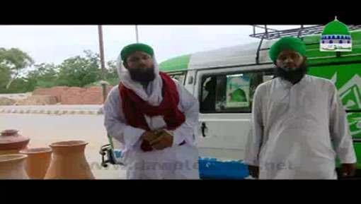 Mehnat Kashun Ka Ramadan Ep 19 - Matti Kay Bartan Bananay Walay Islami Bhai