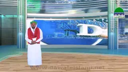 Madani News English - 25 June 2017