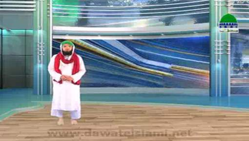 Madani News English - 03 July 2017