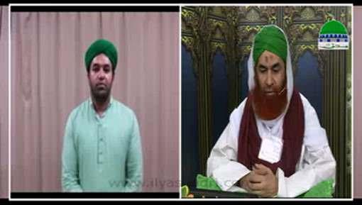 Madani Muzakra Ep 1276 - 05 Shawwal 1438H