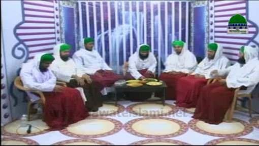 Hamari Eid Ep 01 - Bangla