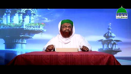 The World Of Jinnat And Ameer e Ahlesunnat Ep 14 - Protection Against Jinns