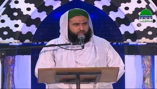 Haftawar Sunnaton Bhara Bayan Ep 421 - Ameer e Ahlesunnat Ki Aala Hazrat Say Muhabbat