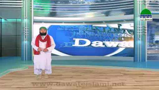 Madani News English - 04 July 2017