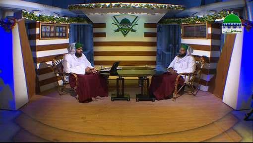 Dar ul Ifta Ahlesunnat Ep 918 - Shash Eid Kay Rozay