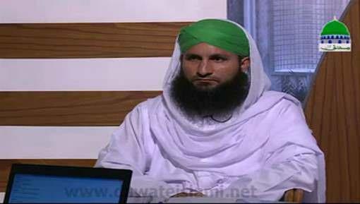Dar ul Ifta Ahlesunnat Ep 919 - Mutaffariq Masail